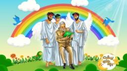 مسابقه سردارفاطمی شماره5