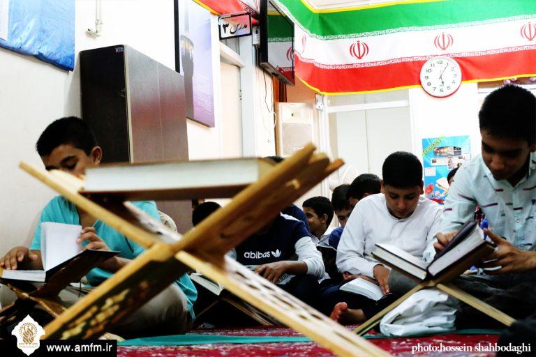 آغاز ثبت نام آموزش غیرحضوری مرکز قرآن وحدیث آستان حضرت معصومه(س)