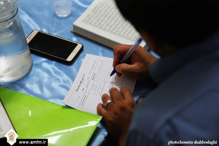 ثبتنام کلاسهای قرآنی و معارفی مرکز قرآن و حدیث کریمه اهلبیت(ع)