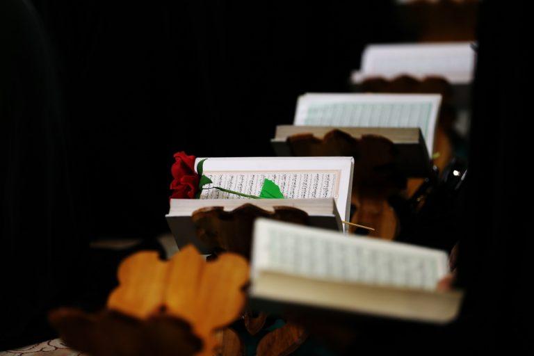 تقدیر از فارغ التحفیظان  و نخبگان دوره های آموزشی مرکز قرآن و حدیث