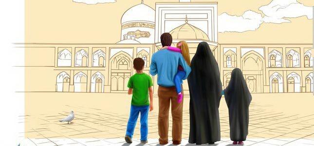 رویکرد اسلام به تشکیل خانواده، اعتقادی و ارزشی است