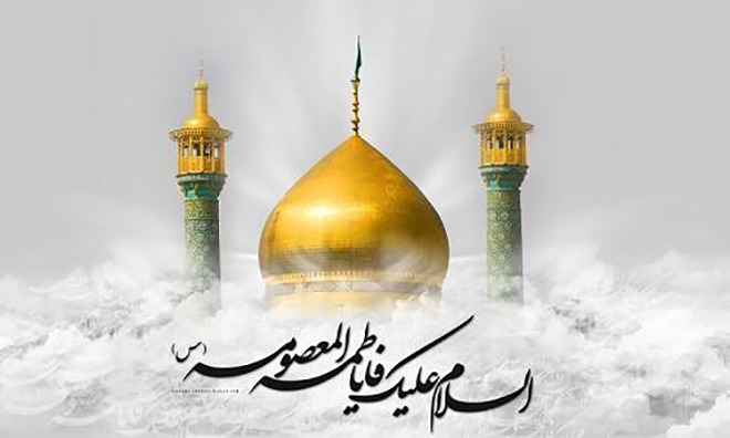 تشریح برنامه های حرم حضرت معصومه(س) در هفته دوم نوروز۹۶