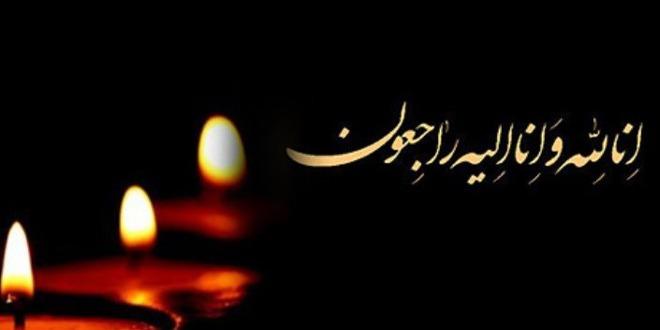 ائمه جمعه قم درگذشت حجت الاسلام و المسلمین مسعود صدوق را تسلیت گفتند