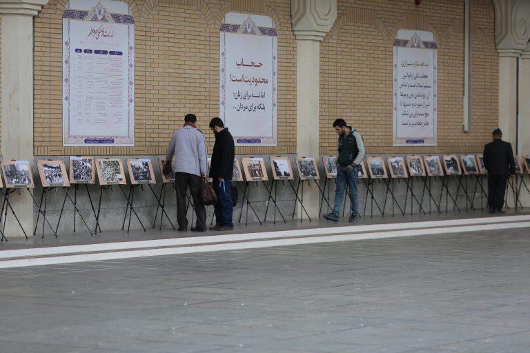 تصاویر نمایشگاه «حرم، امام، انقلاب» در صحن صاحب الزمان(عج)