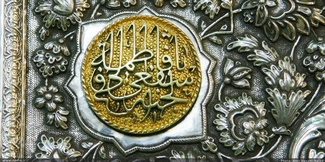 برگزاری کارگاه آموزشی احکام دختران در آستان حضرت معصومه(س)