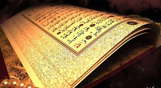 کارگاه تفسیر آسان با تکیه بر سبک زندگی قرآنی در حرم مطهر