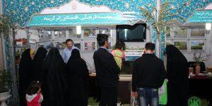 آیین اختتامیه نمایشگاه فاطمی در حرم حضرت معصومه(س) برگزار می شود