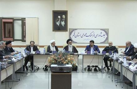احکام اعضای شورای فرهنگی عمومی استان قم اعطا شد