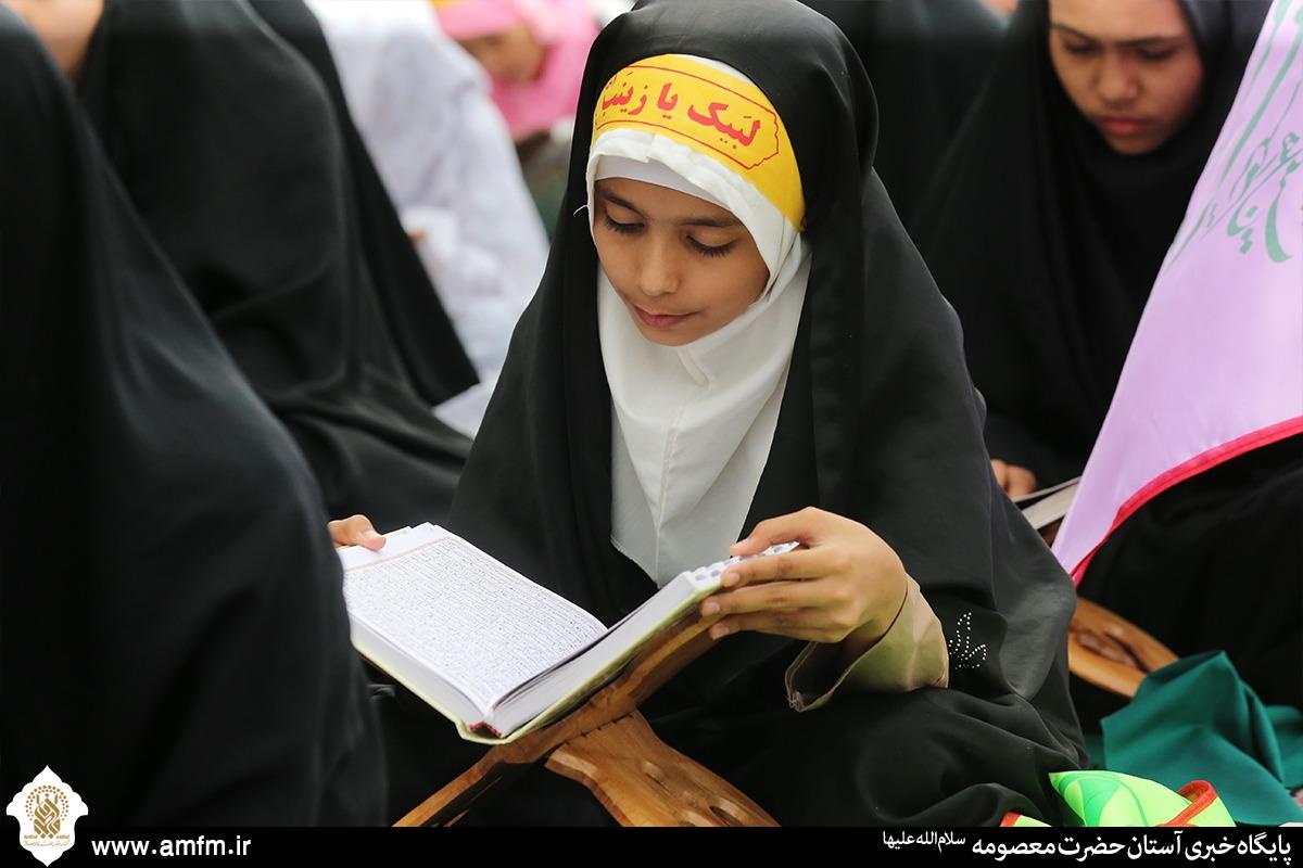 ثبتنام کلاسهای تابستانی کودکان و نوجوانان در حرم حضرت معصومه(س) آغاز شد