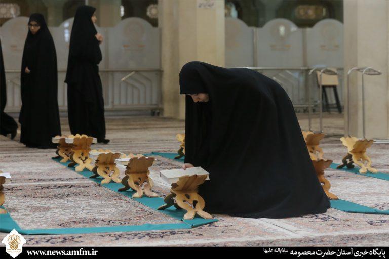مانور آیین ترتیل خوانی نوجوانان در آستانه ماه مبارک رمضان