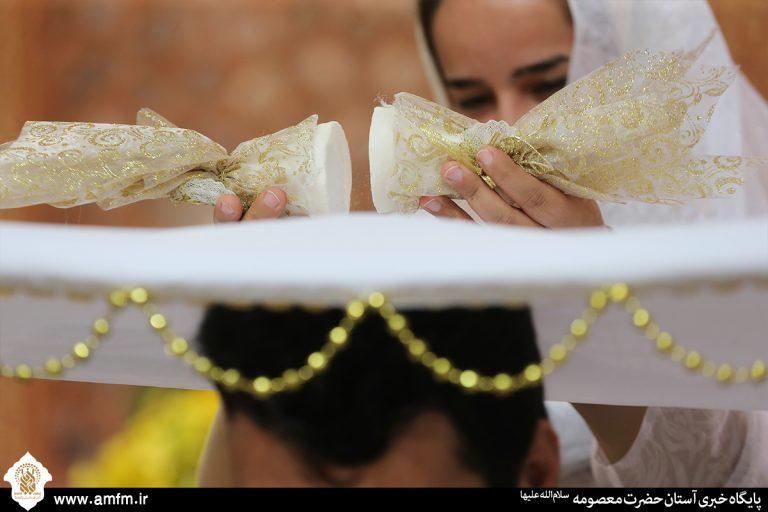 جشن ازدواج دانشجویان لرستانی در حرم حضرت معصومه(س)