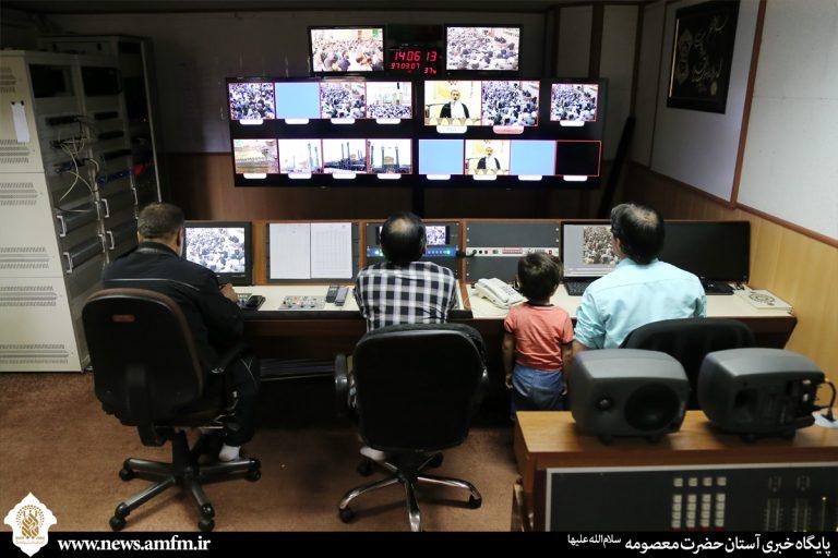 پوشش ویژه برنامه های آستان حضرت معصومه(س) در رسانه های ملی و بین المللی
