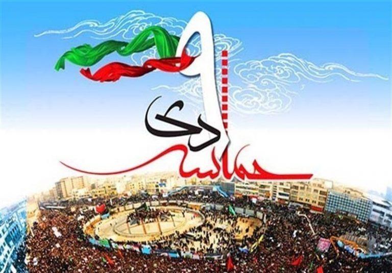 نهم دیماه، روز لگدمال شدن آرزوی دشمنان زیر پای مردم با بصیرت