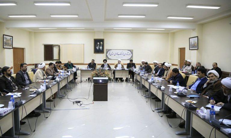 برگزاری نشست شورای فرهنگ عمومی استان قم با حضور آیتالله سعیدی
