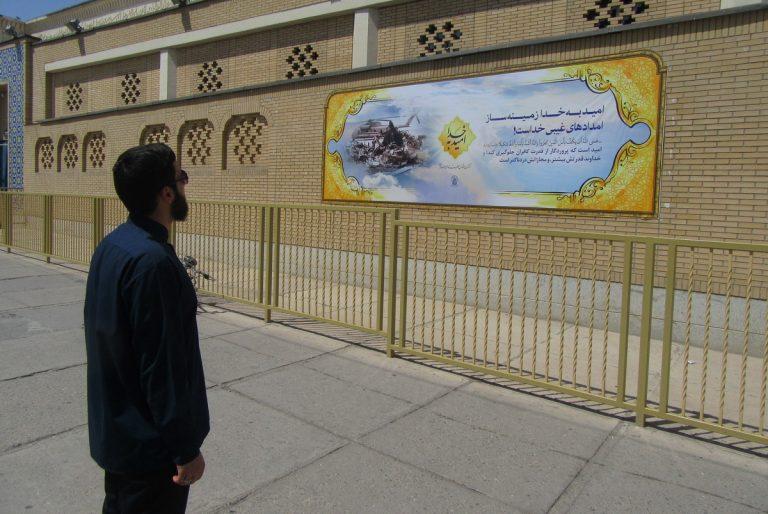 دیوار نگاره های «امید به خدا» در جوار حرم بانوی کرامت نصب شد