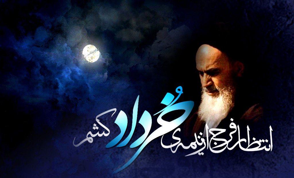 نهادهای حوزوی سالروز ارتحال امام(ره) و شهدای ۱۵ خرداد را گرامی داشتند