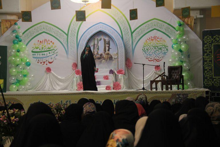همایش فصل همعهدی در حرم حضرت معصومه(س) برگزار شد