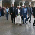 حضور سفیر یمن در حرم حضرت معصومه(س)