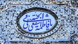 انتشار نماهنگ «دلتنگ زیارت» با شعرخوانی مجید تال + متن شعر و ویدیو