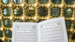 انعکاس زیارت خوانی حرمهای مطهر از شبکه سراسری قرآن