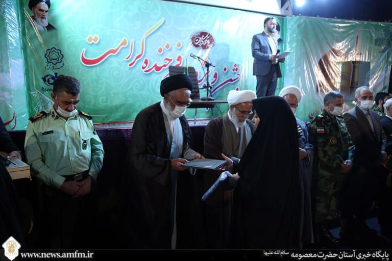 برگزاری جشن ویژه دهه کرامت با حضور آیتالله سعیدی