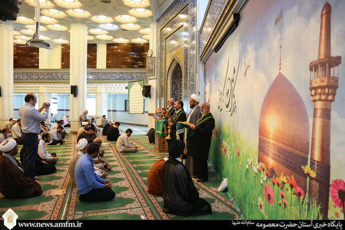جشن میلاد بانوی کرامت در موسسه آموزشی پژوهشی امام خمینی(ره) برگزار شد +تصاویر