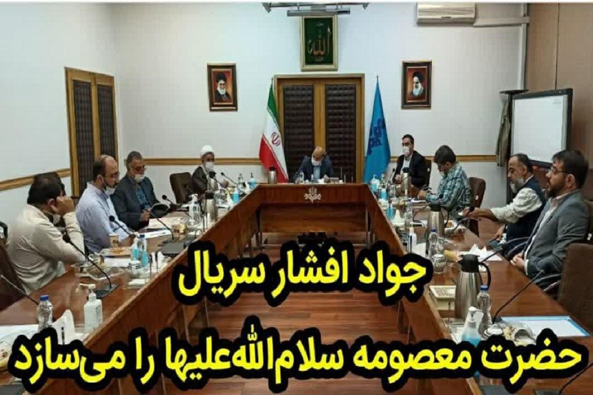 دستور ویژه رئیس صدا و سیما برای ساخت سریال حضرت معصومه(س)