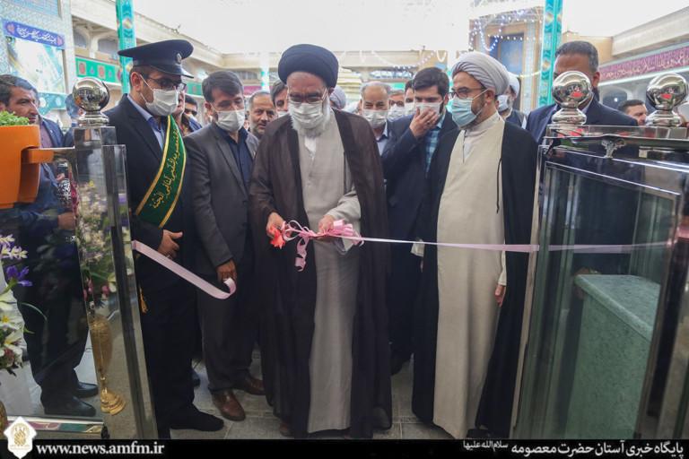 پروژه «احداث مسیر دسترسی جدید به شبستان نجمه خاتون(س)» افتتاح شد