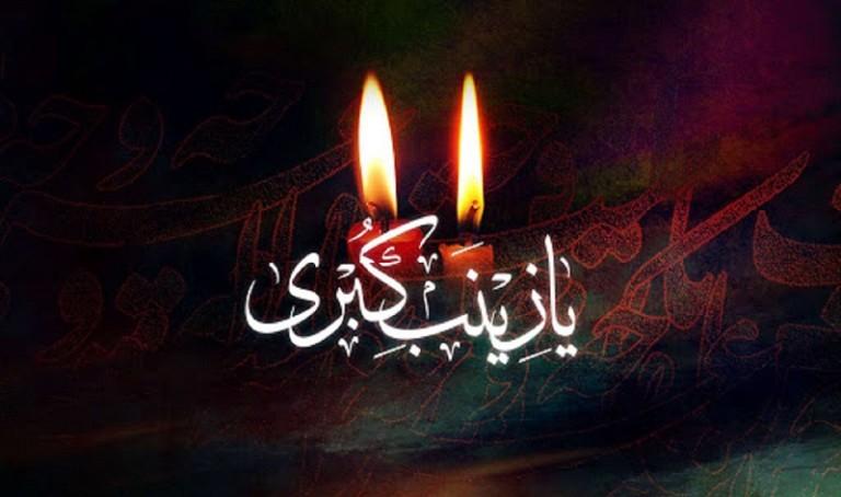 بررسی نقش آفرینی زنان در واقعه عاشورا/ حضرت زینب(س) حتی لحظهای از مصائب شکوه و گلایه نکرد