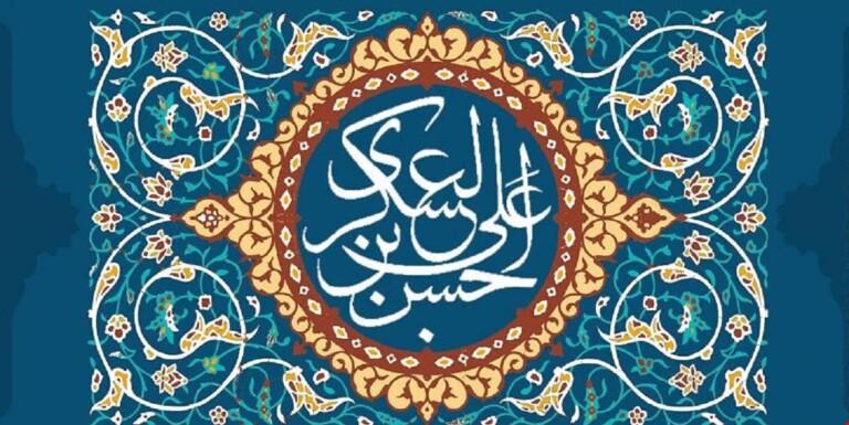 امام خمینی(ره) از ابتکار عمل امام حسن عسکری(ع) الگوبرداری کردند