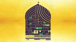 اختتامیه دهمین جشنواره کتابخوانی رضوی به میزبانی حرم مطهر حضرت معصومه(س)