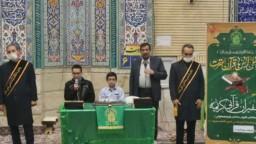 ویژه برنامه «سفیران قرآنی کریمه» در مساجد قم + تصاویر