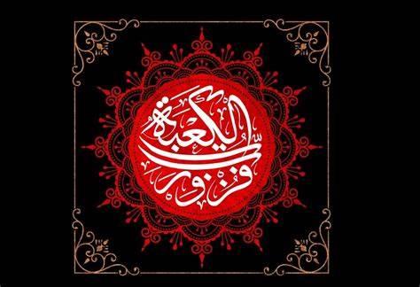 داستان کینه دشمنان و قبر مخفی امیرالمؤمنین(ع)/ چه کسانی در تشییع جنازه امیرالمؤمنین حضور داشتند؟