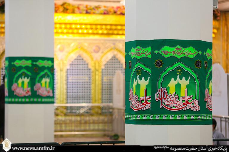 سبز پوش شدن حرم حضرت معصومه(س) در آستانه عید غدیر