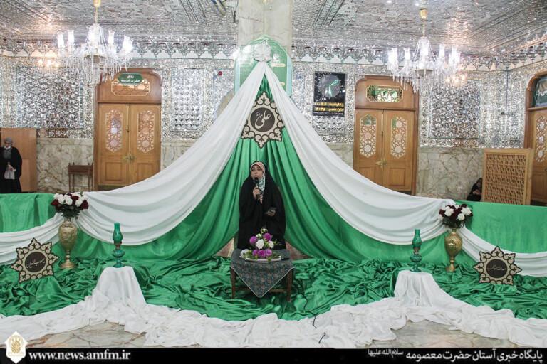 حرم حضرت معصومه(س) میزبان محفل شعر ملی «برکه برکت»+ تصاویر