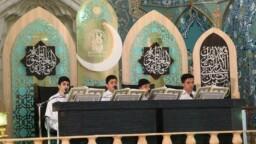 پنجمین دوره طرح قرآنی «شجره طیبه» در آستان مقدس قم دنبال میشود