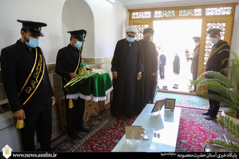 مزار شهدای دفاع مقدس مدفون در حرم بانوی کرامت غبارروبی شد+تصاویر