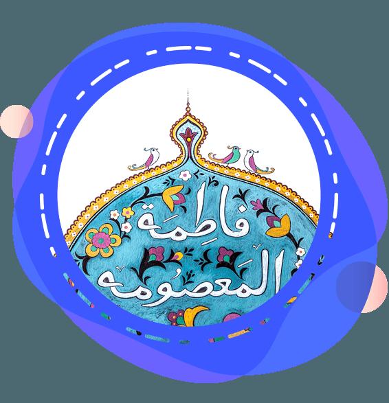 سابقون سامانه مسابقات کتابخوانی