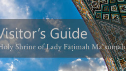 English Brochure Of Holy Shrine