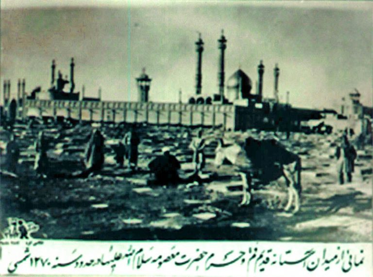 Qom City Through the History