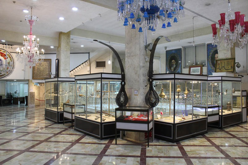 Holy Shrine museum pictures