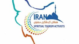 The Second Session of Spritual Tourism