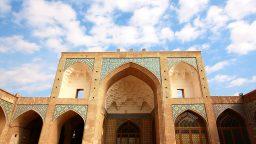 Qom Grand Mosque