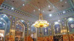 Mutahharī Mosque