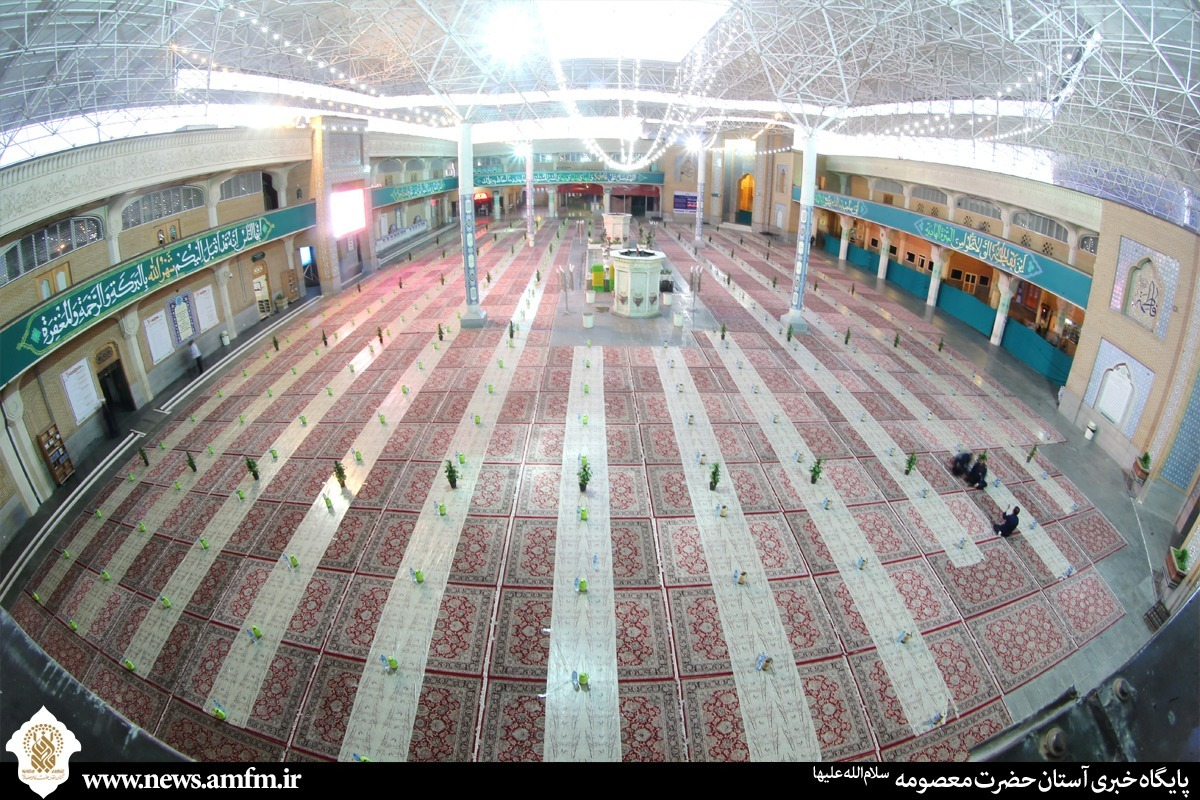 Courtyard of Sāhib al-Zamān (May Allah hasten his advent)