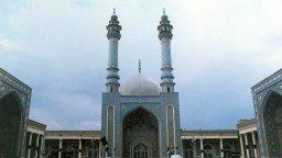 A`zam mosque