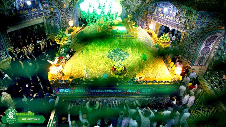 حضرت فاطمہ معصومہؑ کا زیارت نامہ