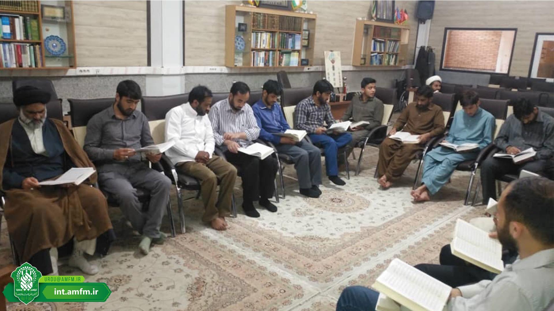 حرم مطہر میں رمضان المبارک کے بابرکت مہینے کی مناسبت سے درس اخلاق ،تجوید  اور تفسیر کی کلاسز کا سلسلہ  جاری ہے