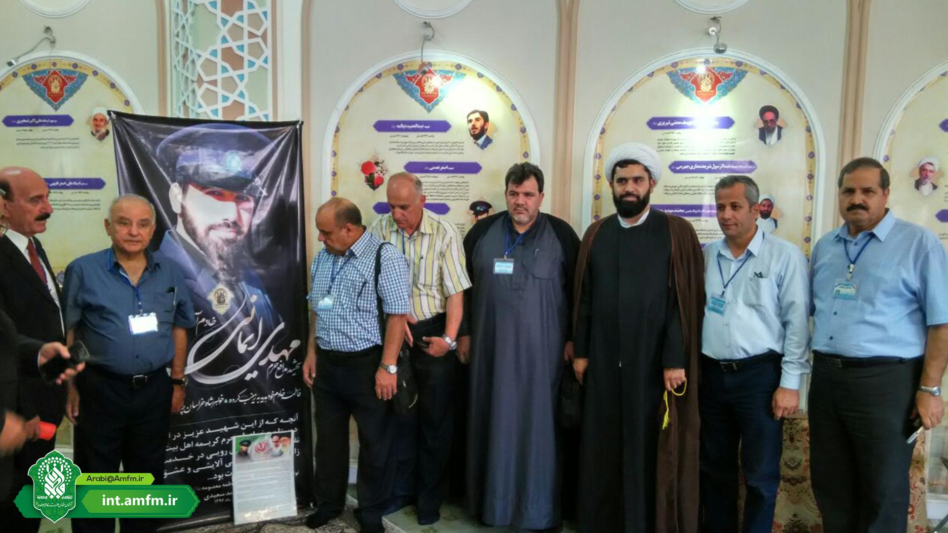 زيارة جمع من المثقفين السوريين لحرم السيدة فاطمة المعصومةعليهاالسلام
