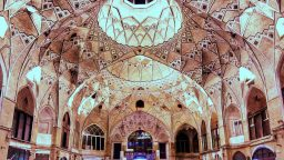 The Great Timcheh Bazaar of Qum